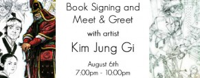 Kim Jung Gi Book Signing Event Tonight at the Center Stage Gallery!