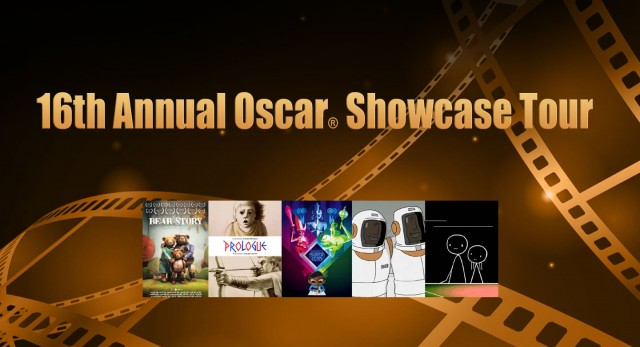 You and One Guest are Invited to the 16th Annual Oscar Showcase Tour