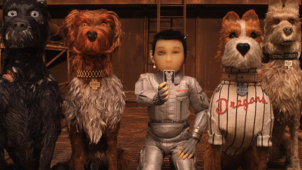 Members Screening of Isle of Dogs on March 24
