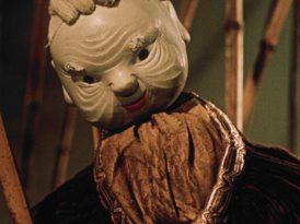 The American Cinematheque Presents Stop Motion Masterpieces by Jiří Trnka