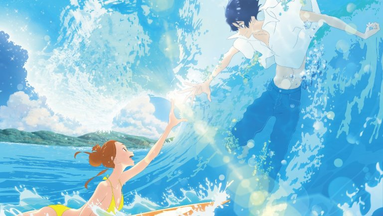 "GKIDs Invites Members and a Guest (ASIFA Member +1) to a Screening of ""Ride Your Wave"""